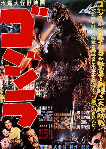 <b>Godzilla</b> (a.k.a. Gojira)