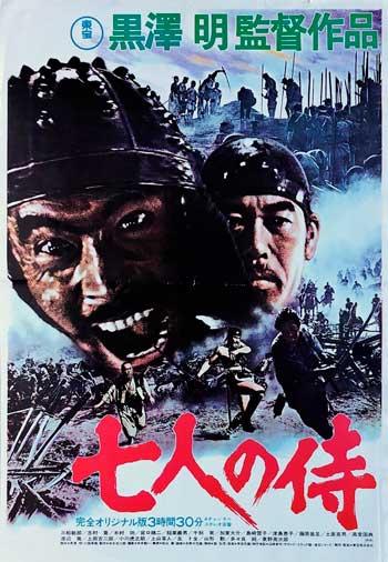 <b>Seven Samurai</b>